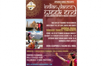 Indian Dance Weekend (1112 Feb. 2017)