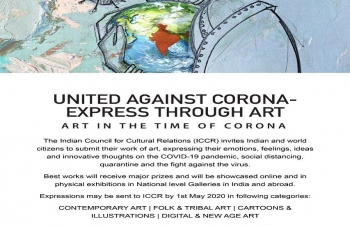 "ICCR Global Art Competition ""United against Corona - Express through Art"" (April 1, 2020)"