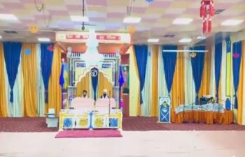 Guru Nanak Dev Jayanti 'Guruparv' celebration 2020
